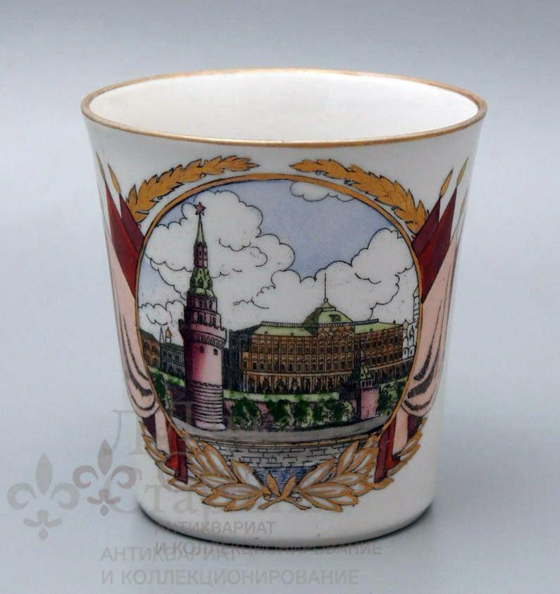 Чашка «Кремль»