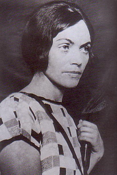 Щекатихина-Потоцкая Александра Васильевна