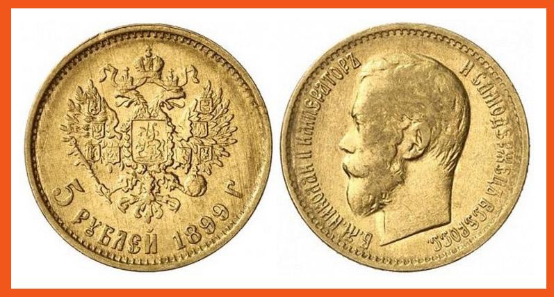 Оценить монету онлайн 2 копейки 1928