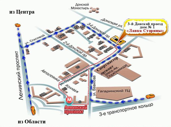 ...затем предпоследний поворот направо перед Донским монастырем, это и есть 3-й Донской проезд, соединяющий улицу.
