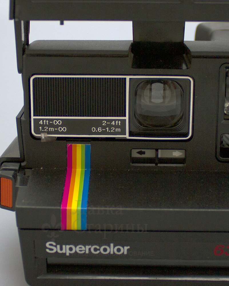 Фотоаппарат «Polaroid Supercolor 635 CL»