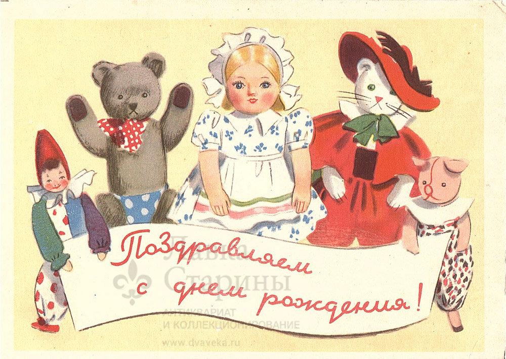 Каталоги на открытки ссср цена 214