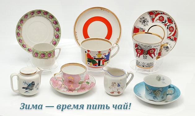 Чайные пары, чашки, подстаканники — все для зимнего чаепития