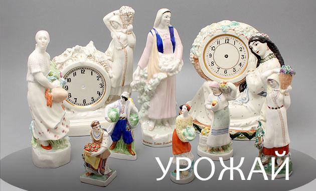 Скульптурная серия «Урожай», автор Н. Я. Данько