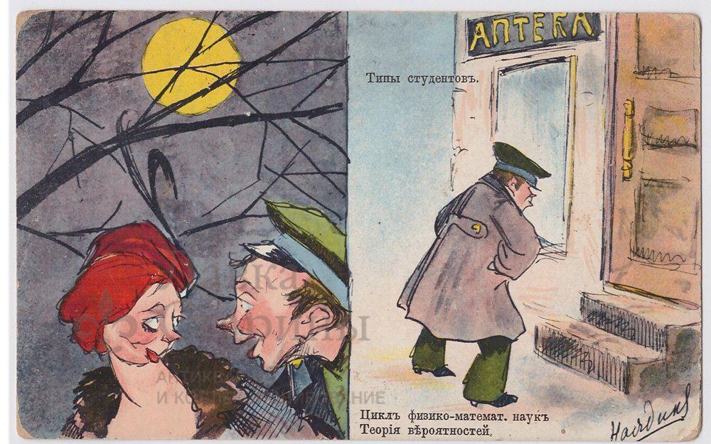 Открытки, теория узкие открытки