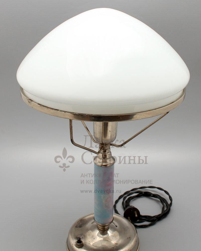 купить лампу н
