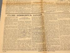 Новогодние, готовцев юрий всеволодович 06 марта 1953 картинки