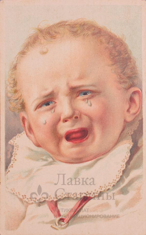 Открытка мальчик плачет, ежика смешная музыкальное
