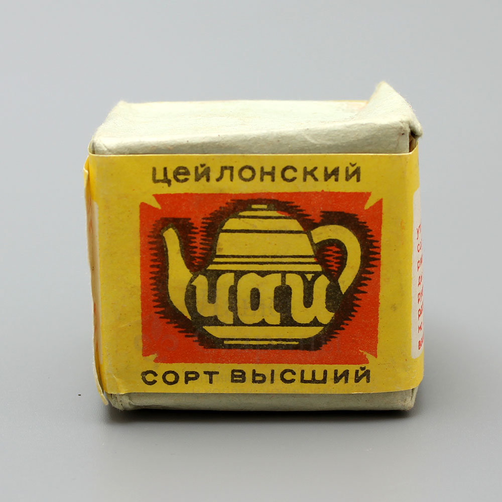 сорта черного байхового чая