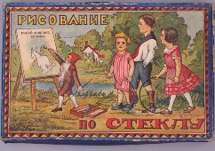 Советский конструктор купить киев